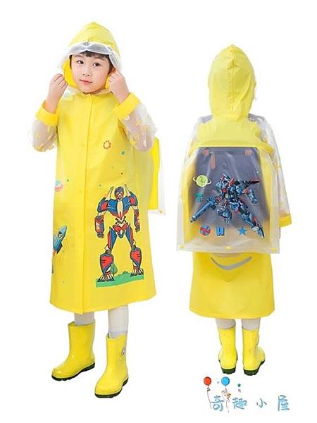 兒童可愛雨衣男女童幼稚園大童寶寶小孩加厚書包位雨披【奇趣小屋】