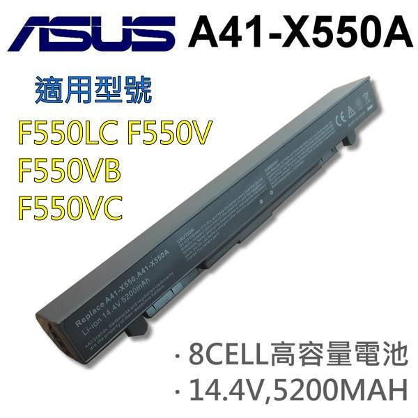 華碩 8芯 a41-x550a 日系電池 r510vc x450 x450c x450ca x450