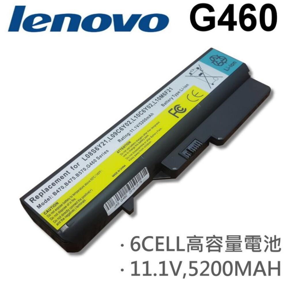 g460 日系電芯 電池 g460l-ifi g465 g465a g470 g470a g470a