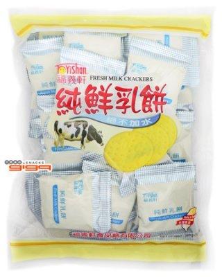 【吉嘉食品】福義軒純鮮乳餅-蛋奶素 每包360公克 [#1]{ZUV01-2}