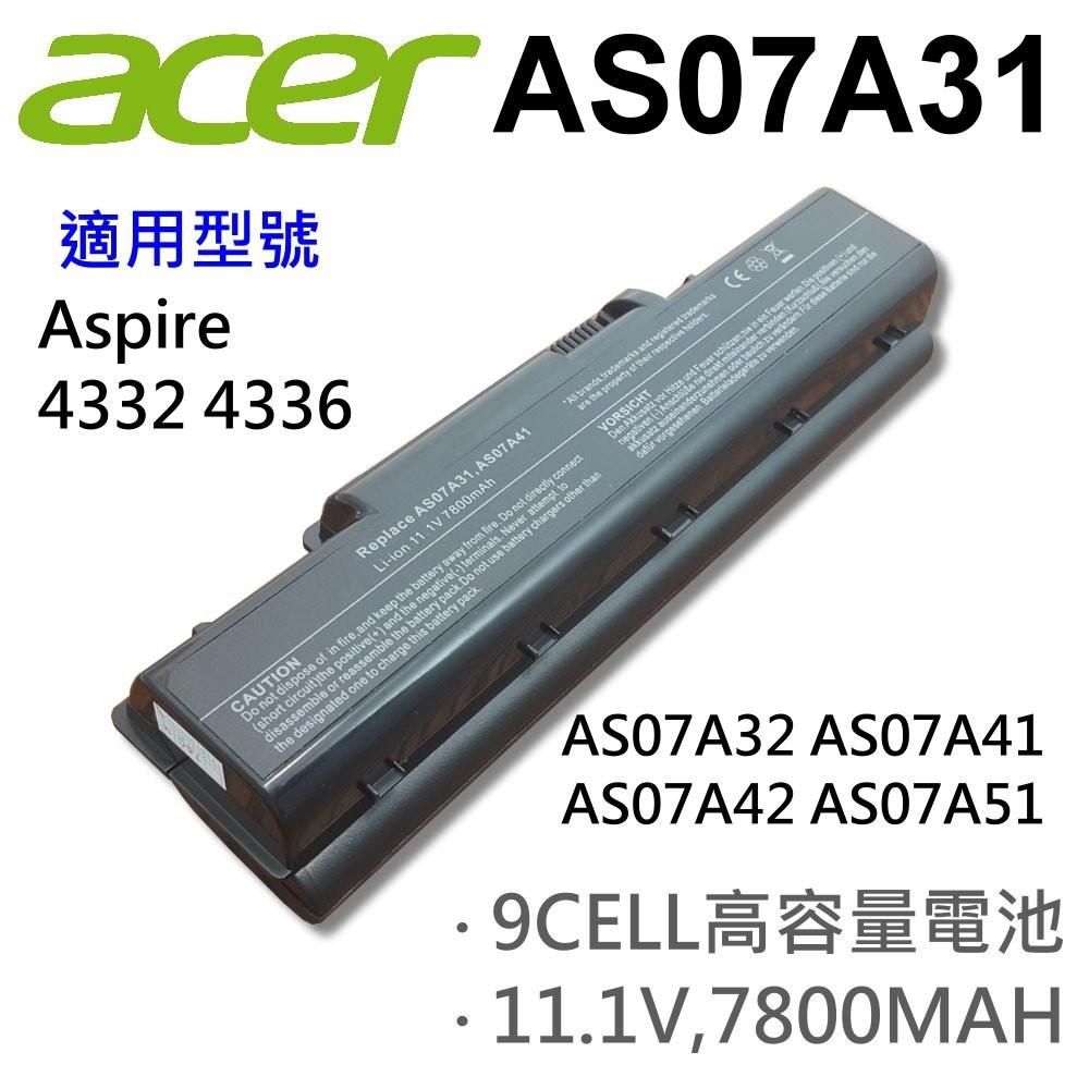 acer 9芯 日系電芯 as07a31 電池 5542g 5335u