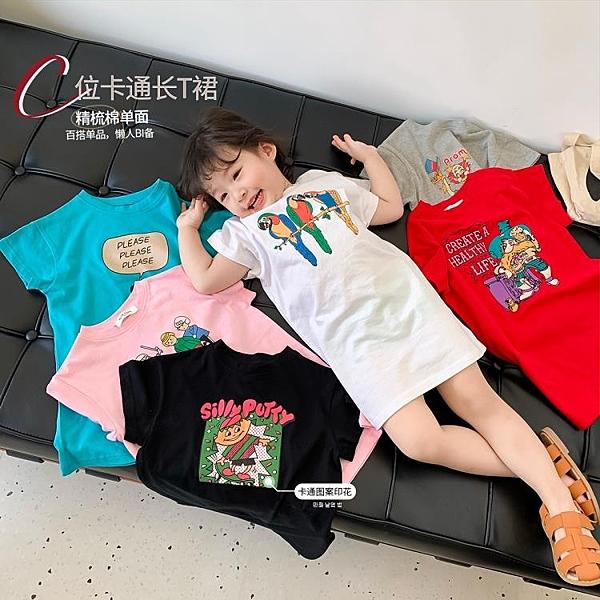 藍小爸童裝兒童t恤長寶寶2020新款春裝洋氣短袖印花裙女童打底衫 店慶降價