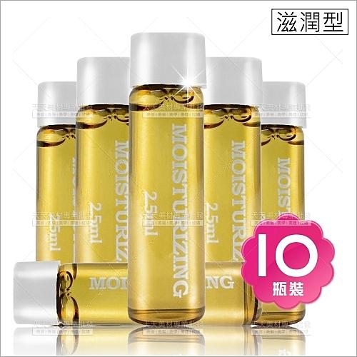 嘉奈兒JNR定妝安瓶精華液-10瓶(滋潤型)[88504]