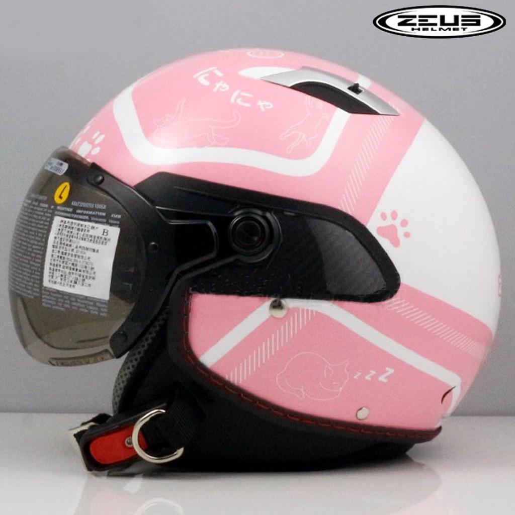 瑞獅 ZEUS 安全帽 ZS-212C 212C AR5 貓咪 內藏墨鏡 雙層鏡片 半罩 3/4罩 飛行帽 超商貨到付款