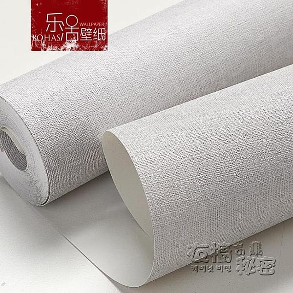北歐風格日式亞麻牆紙純色素色布紋家用現代簡約臥室客廳灰色壁紙 雙十二全館免運