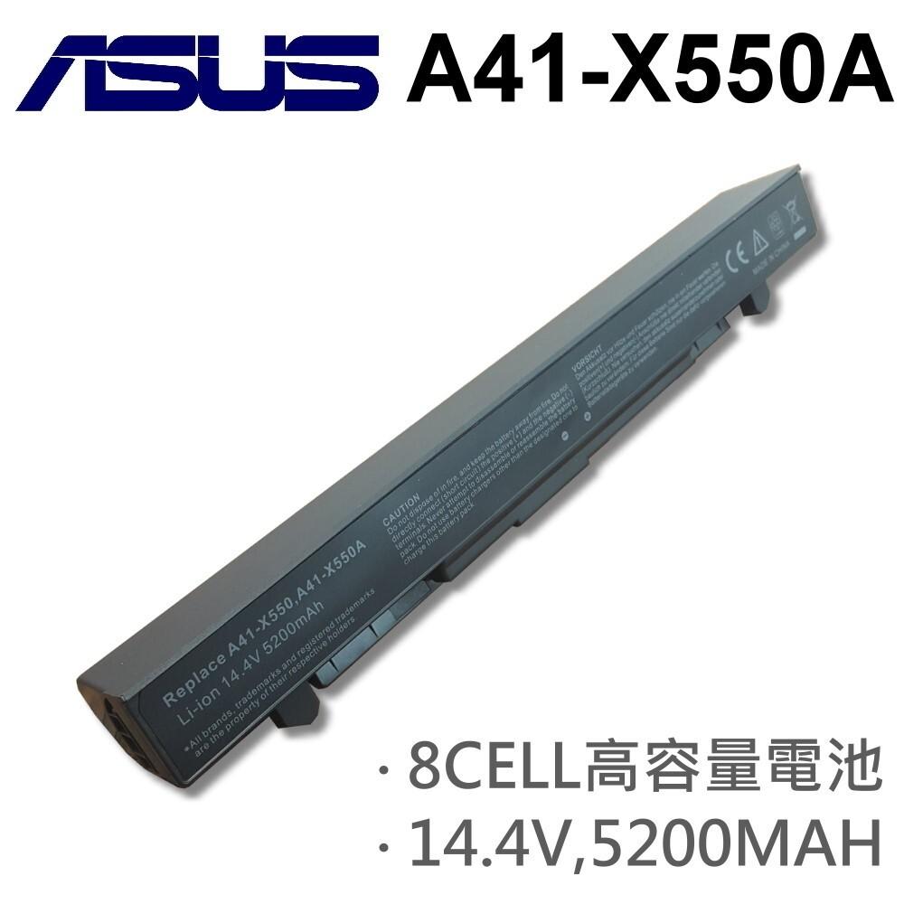 a41-x550a 日系電芯 電池 p450cc p450l p450la p450lb p450l