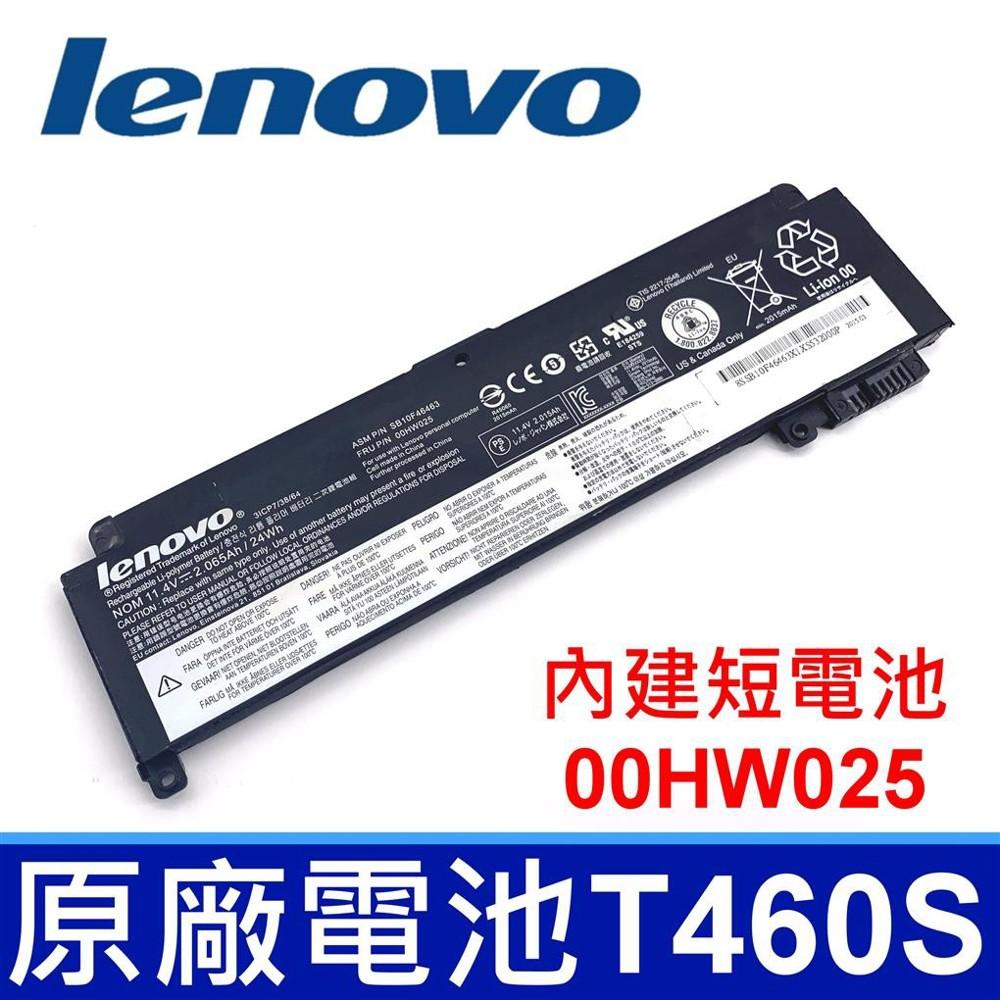 lenovo t460s 3芯 內建短電池 原廠電池 t470s 00hw025 sb10f4646