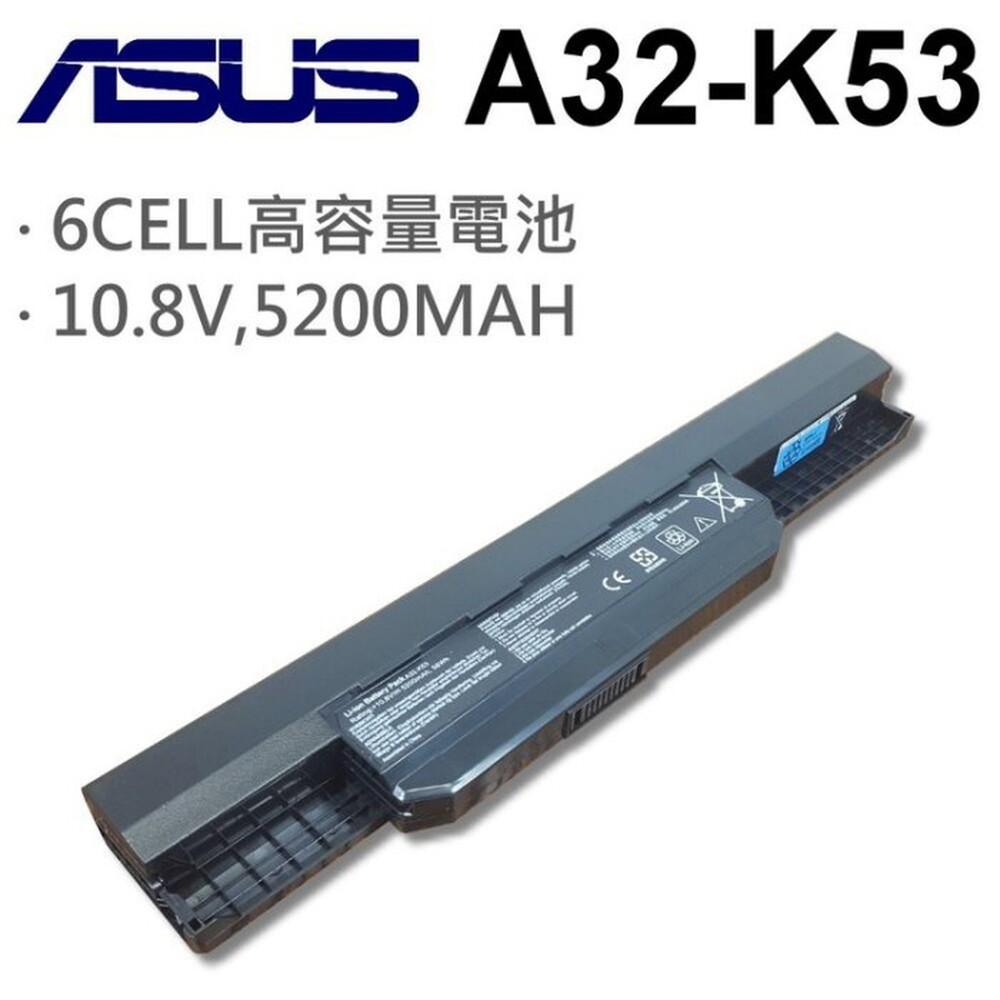 a32-k53 日系電芯 電池 10.8v 5200mah 高容量 a41-k53 a42-k53