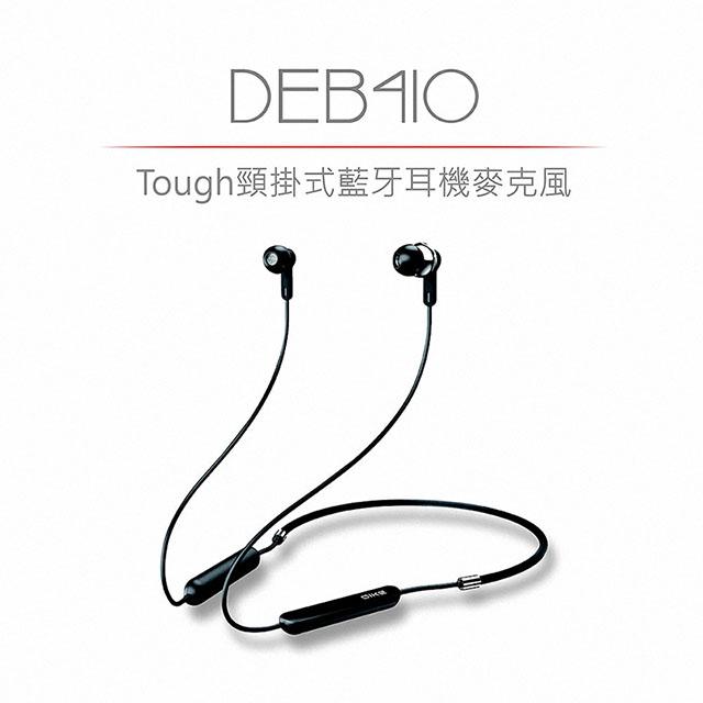 DIKE Tough頸掛式藍牙耳機麥克風 DEB410 免運