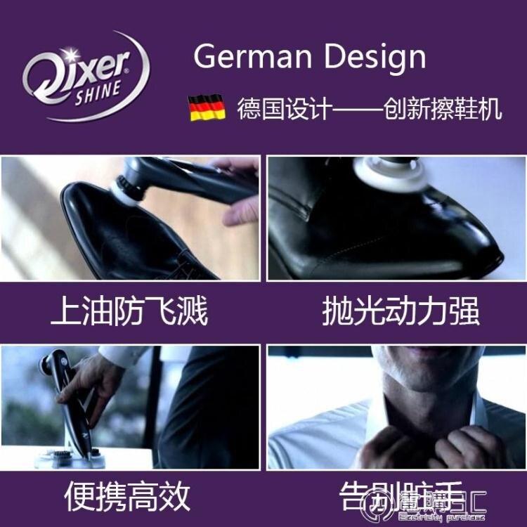 「樂天優選」進口電動擦鞋機自動家用電動鞋刷充電擦鞋器手持擦鞋機器皮鞋刷