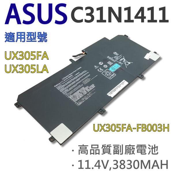 華碩 3芯 c31n1411 日系電池 u305ca6y54 u305fa u305fa5y71