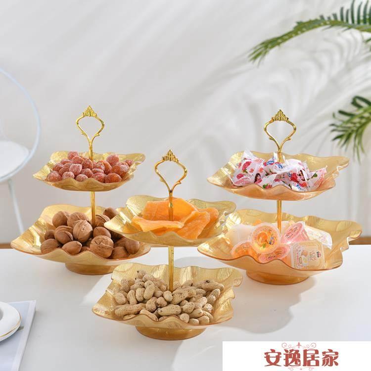 三層壓克力水果盤雙層果盤塑料多層盤創意家用客廳糖果干果零食盤   安逸居家