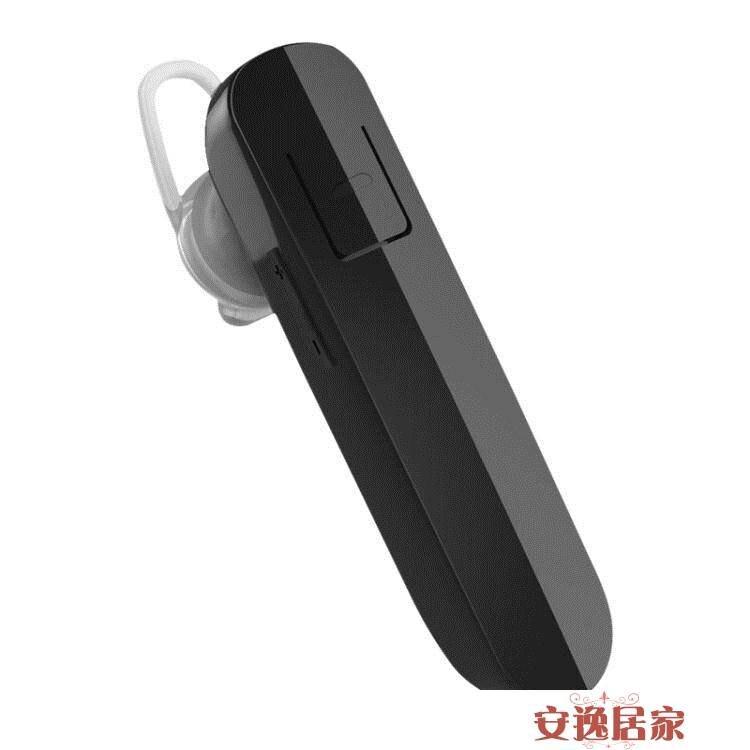 senbowe S1無線藍芽耳機超長待機入耳塞掛耳式立體聲手機通用4.1 安逸居家