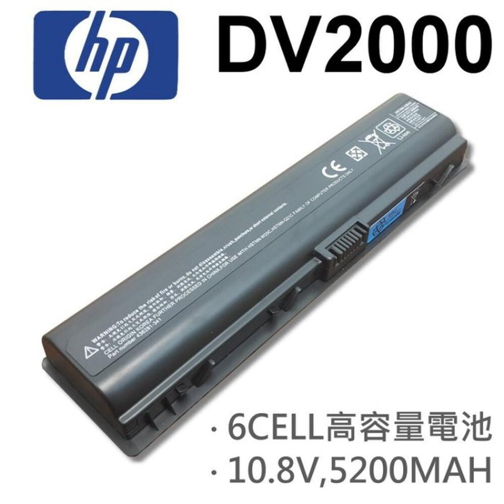 dv2000 高品質 電池 hstnn-ob31 hstnn-lb311 hstnn-ib32 ev