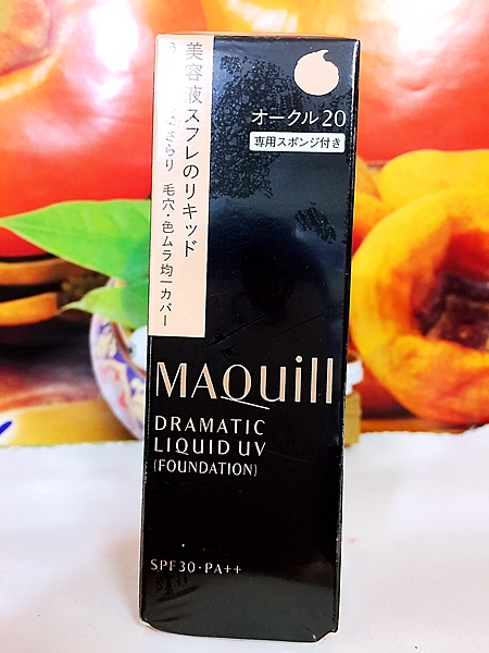 SHISEIDO 資生堂心機星魅輕膜粉蜜UV SPF25.PA++色號:OC20 百貨公司專櫃正貨盒裝