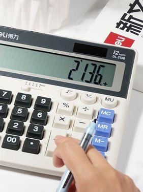 太陽能會計專用計算器電腦按鍵大學生考試銀行財務辦公計算機