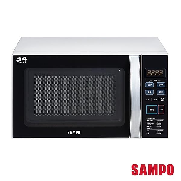 ◤A級福利品‧數量有限◢ 【聲寶SAMPO】21L天廚微電腦微波爐 RE-N921TM