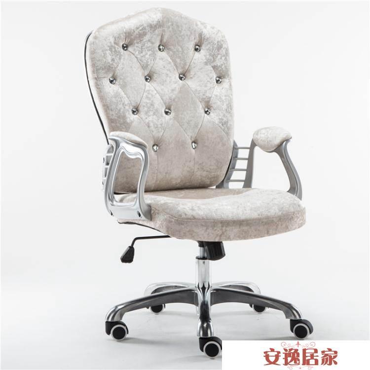 歐式電腦椅家用白色辦公學生升降轉椅老闆椅書房桌椅主播直播座椅 安逸居家3C旗艦店