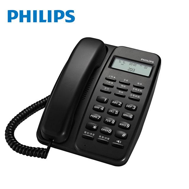 PHILIPS飛利浦 來電顯示有線電話 M10B/96 黑 免運