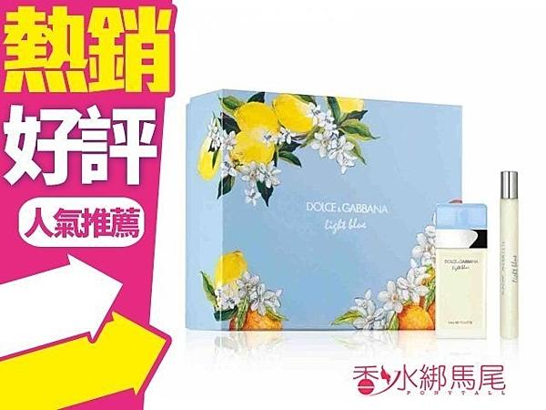 D&G Light Blue 淺藍 女性淡香水禮盒 (25ml+香水筆10ml )◐香水綁馬尾◐