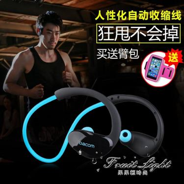 運動型藍芽耳機跑步頭戴式無線掛耳健身腦後式雙耳