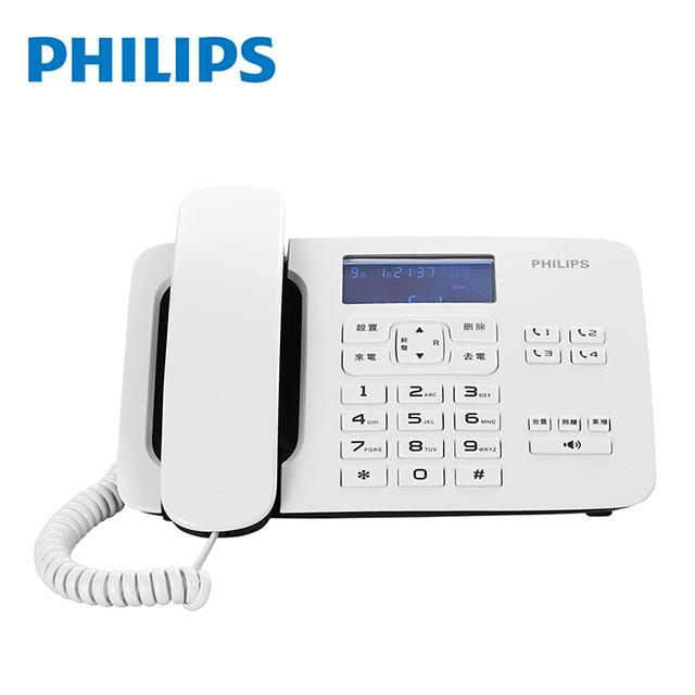 PHILIPS飛利浦 時尚設計超大螢幕有線電話(白)CORD492W 免運