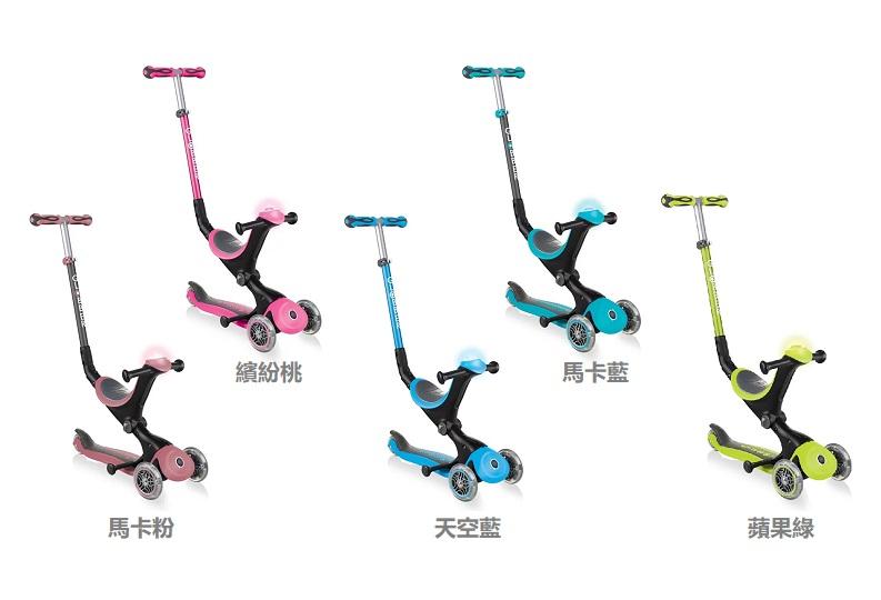 法國 GLOBBER 哥輪步GO•UP 5合1三輪滑板車豪華版-聲光版