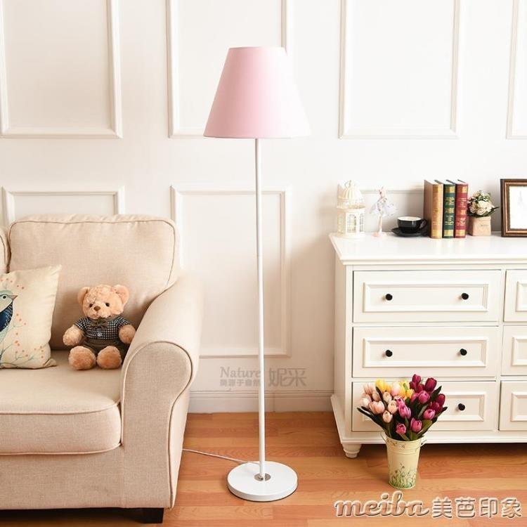 床頭沙發落地燈現代簡約歐式地燈北歐風裝飾粉色遙控公主臥室客廳