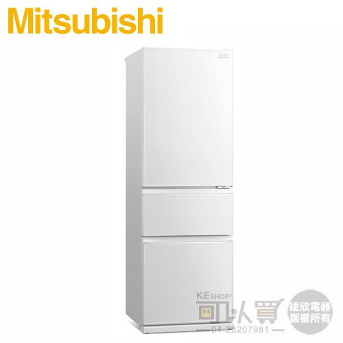 MITSUBISHI 三菱 ( MR-CGX37EN-GWH ) 365L 玻璃鏡面智能變頻3門冰箱《送基安 舊機回收》