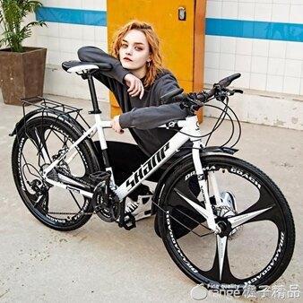城市山地自行車成人減震公路賽車超輕一體輪高速男女青年學生單車 萬事屋  聖誕節禮物