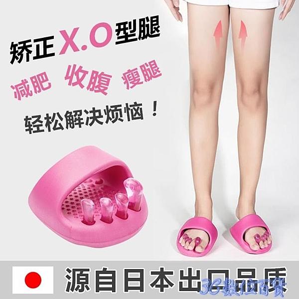 日本進口運動鞋美腿瘦腿腳趾分趾器拇外翻矯正放鬆肌肉鍛煉搖搖鞋 快速出貨