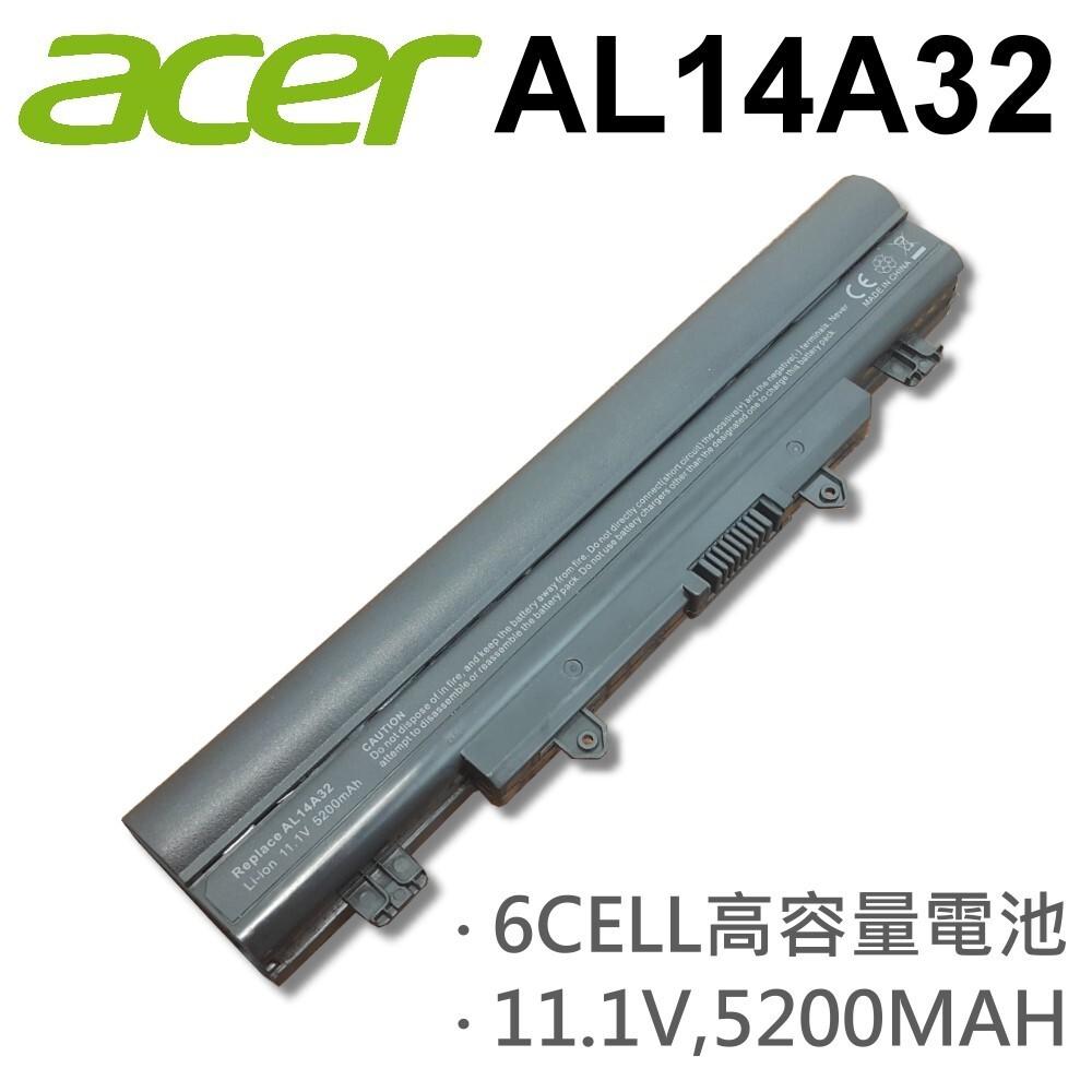 al14a32 日系電芯 電池 aspire e14 e15 e5-411 e5-421g e5-4