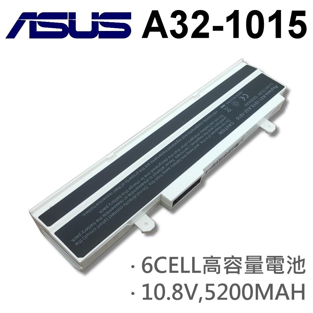 a32-1015 日系電芯 電池 6cell 10.8v 5200mah asus 華碩