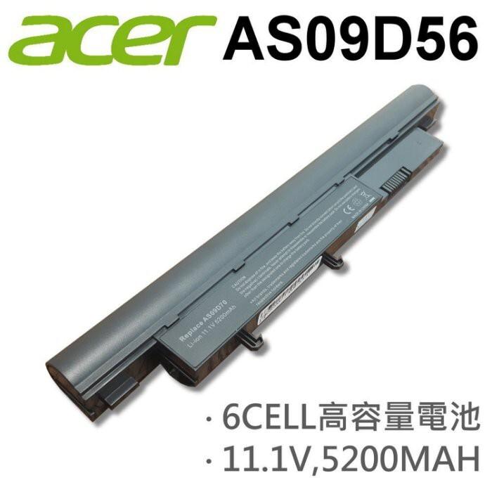 as09d56 日系電芯 電池 timeline 4810t 5810t 8331g as09d31