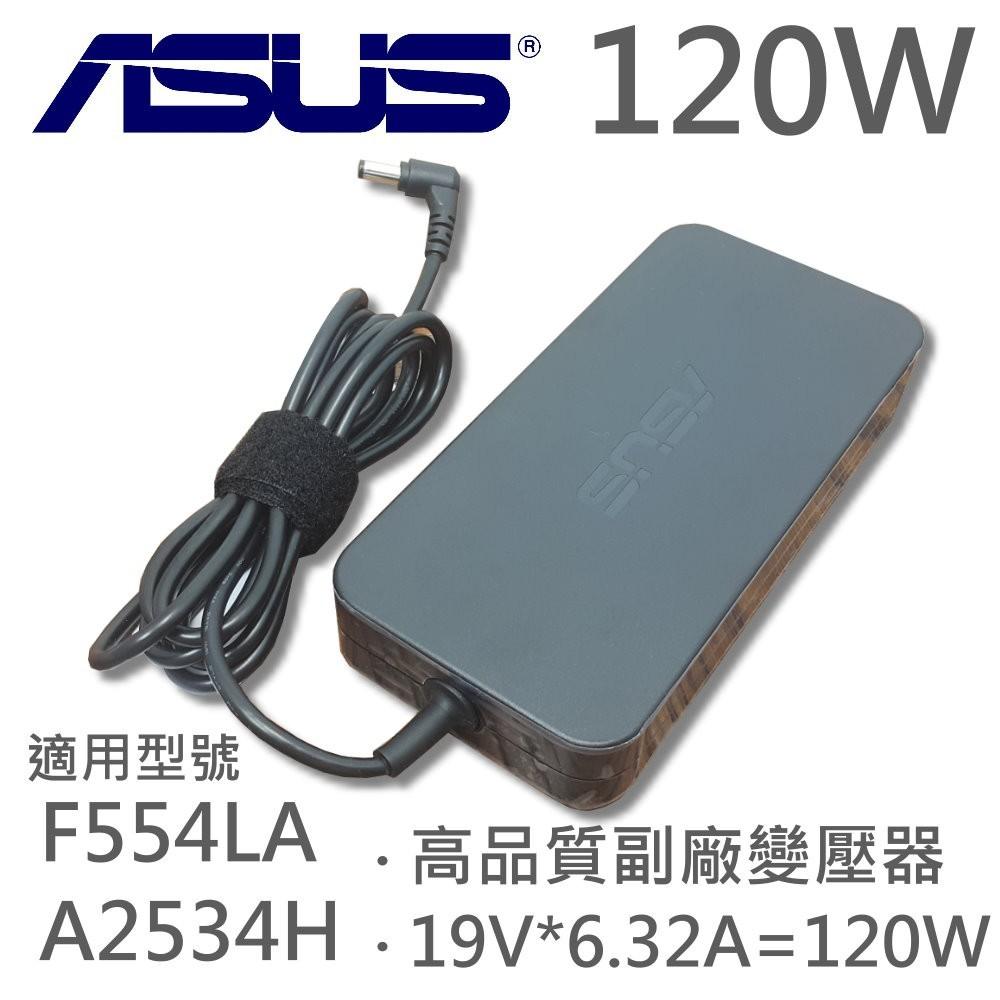 asus 華碩 高品質 120w 新款薄型 變壓器 g73s gl551jx g50vt f554l