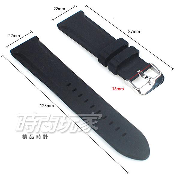 22mm錶帶 橡膠錶帶 黑色 B22-BSB