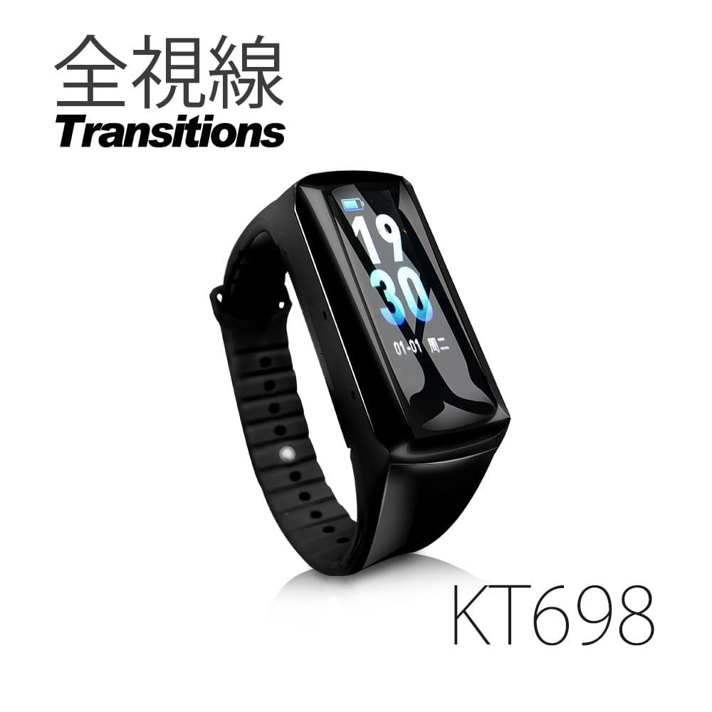 全視線 KT698 內建手錶功能隱藏式鏡頭 攝影手環