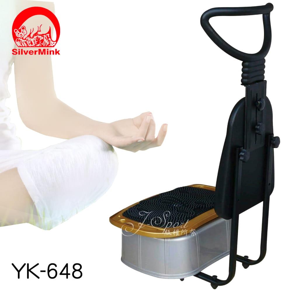 震動循環動動機/氣血循環機 YK-648