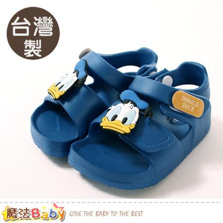 魔法Baby  男女童鞋 台灣製迪士尼唐老鴨授權正版極輕涼鞋 sd3045