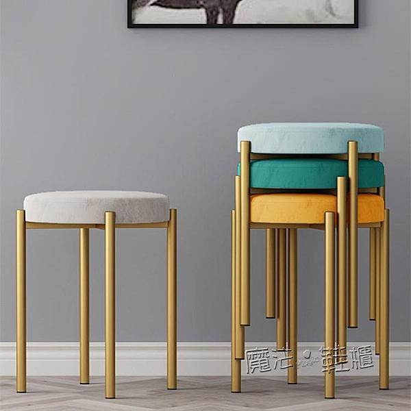 北歐輕奢沙發凳咖啡餐廳靠背椅簡約臥室網紅梳妝椅摺疊凳子家用小 ATF 夏季狂歡