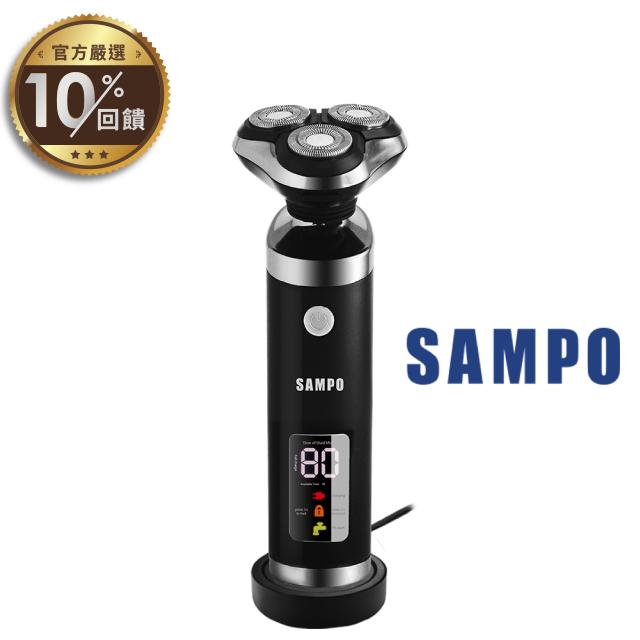 【SAMPO 聲寶】 智能三刀頭電鬍刀 EA-Z1903WL   【LINE 官方嚴選】