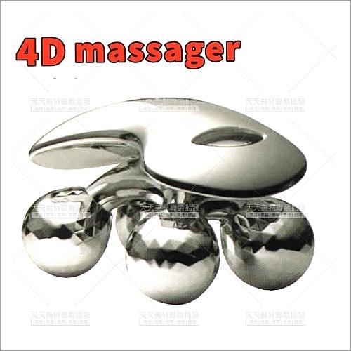 3D美體鉑金滾輪按摩儀(四輪)單入(兩款任選)[53652]