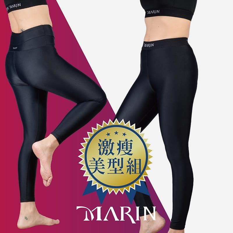 【MARIN】台灣製-高腰塑腹日著壓力褲