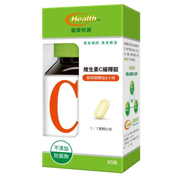 健康快遞 維生素C緩釋錠90粒【康是美】