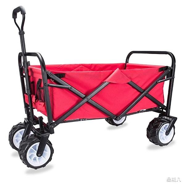 菜籃車 折疊便攜購物手拉車戶外買菜車四輪拉桿小推多功能野營小拖車