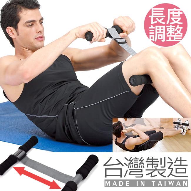 台灣製造 輔助仰臥起坐器   (夾腿門擋輔助器壓腳器)