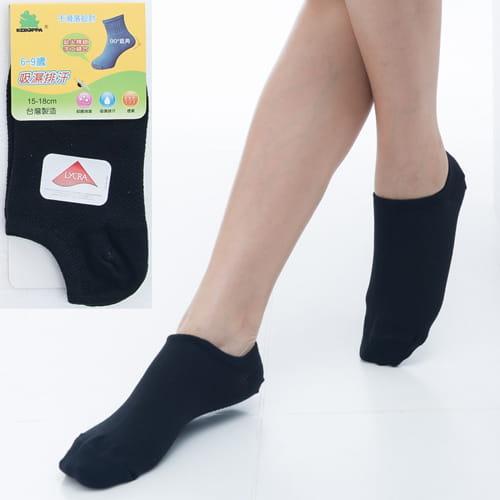 6~9歲兒童專用吸濕排汗船型襪x3雙C93005