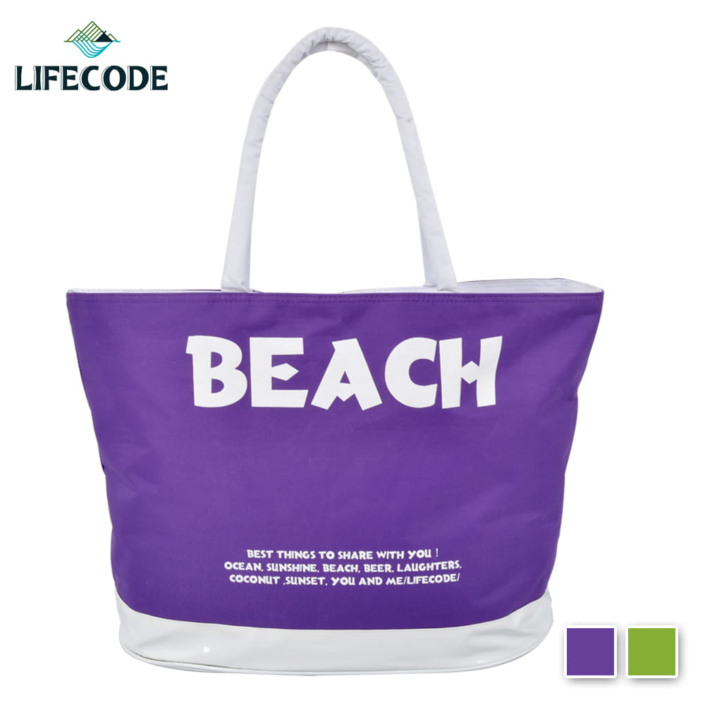 LIFECODE BEACH 防水大沙灘袋/購物袋-2色可選