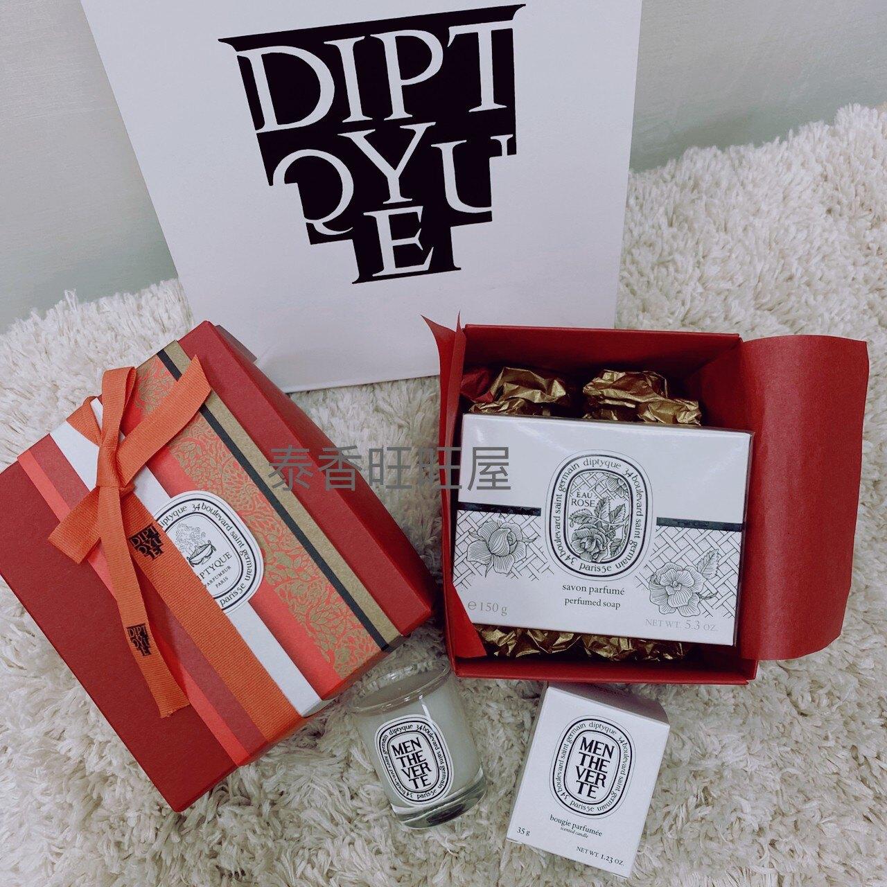 【Diptyque】香氛組合/香皂150g/薄荷香氛蠟燭35g/影中之水/感官之水/玫瑰之水/杜桑/禮物