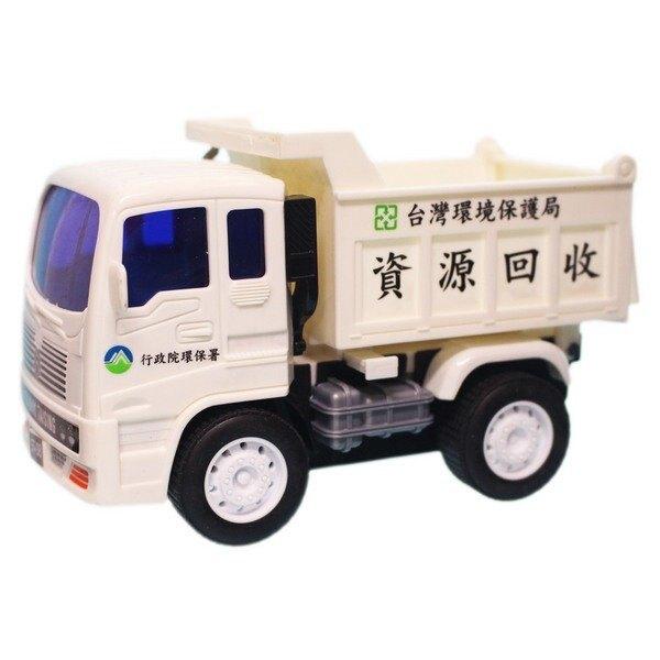 日版 摩輪資源回收車 ST-08(盒裝)/一台入(促180) 台灣版環保局資源回收車 ST安全玩具-生